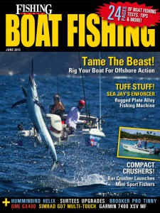 June Fishing World Back Cover